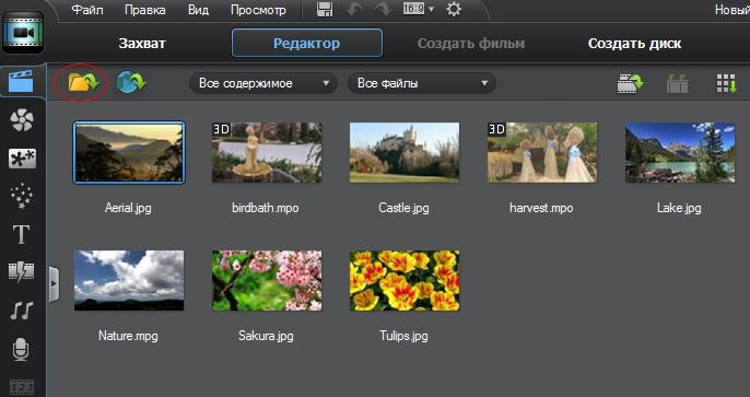 добавляем видео в редактор