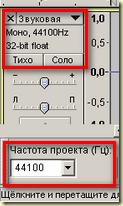 nastroika1