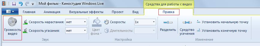 http://tereska.ru/wp-content/uploads/2013/02/2013-08-17_000932.jpg