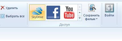 http://tereska.ru/wp-content/uploads/2013/02/6d11f5c5-6189-4895-bc48-be81d1cd2348_4.jpg