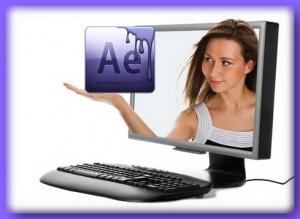 девушка в компьютере