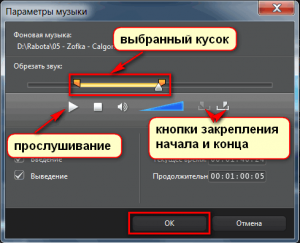 2013-06-17_103342