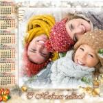 календарь-12