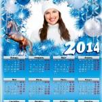 календарь-5